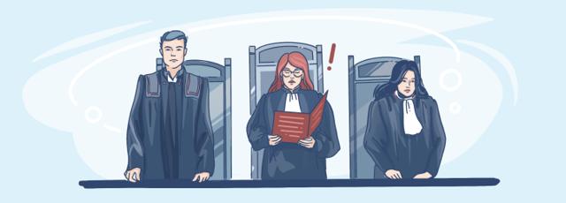 Статья 24. Арбитражный суд округа
