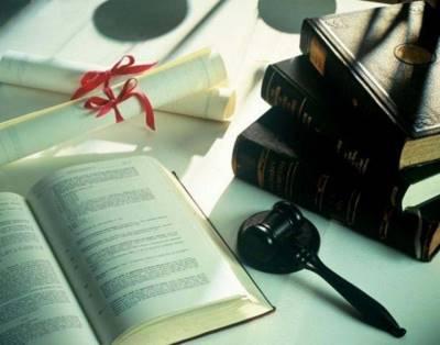 Статья 2. Право собственности на драгоценные металлы и драгоценные камни