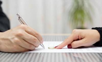 Статья 32. Место государственной регистрации расторжения брака