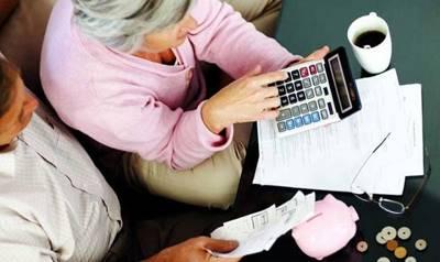 Статья 36.5. Изменение и прекращение договора об обязательном пенсионном страховании