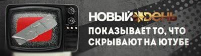 Глава XIII. Принципы организации банка россии