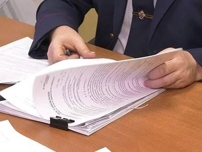 Статья 26. Начало расследования и его проведение