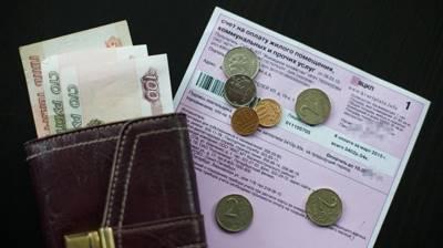 Глава VI. Соглашение о реструктуризации долгов