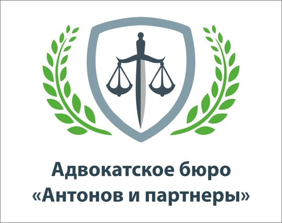 Федеральный закон от 28.10.2002 N 129-ФЗ
