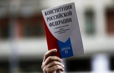 Статья 6. Рассмотрение проекта закона Российской Федерации о поправке к Конституции Российской Федерации в Совете Федерации