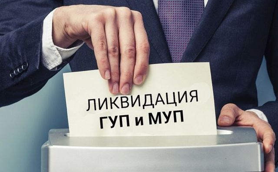 Статья 27. Публичная отчетность унитарного предприятия