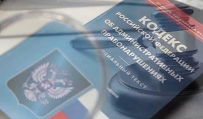 Статья 25. Ответственность должностного лица за нарушение требований по обеспечению государственной защиты