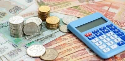 Статья 36. Меры государственной поддержки лизинговой деятельности