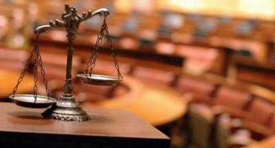 Статья 1. Судейское сообщество в Российской Федерации